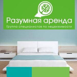 Аренда квартир и офисов Карачева