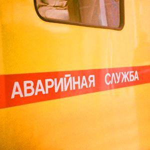 Аварийные службы Карачева
