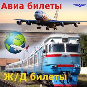 Авиа- и ж/д билеты Карачева