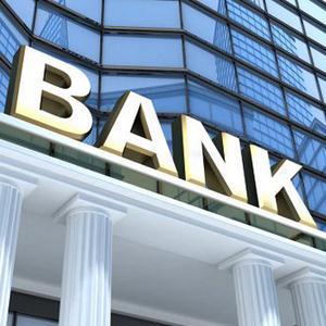 Банки Карачева