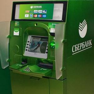 Банкоматы Карачева