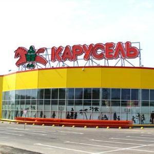 Гипермаркеты Карачева