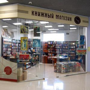 Книжные магазины Карачева