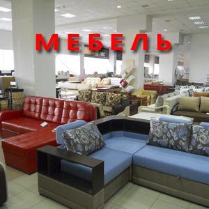 Магазины мебели Карачева
