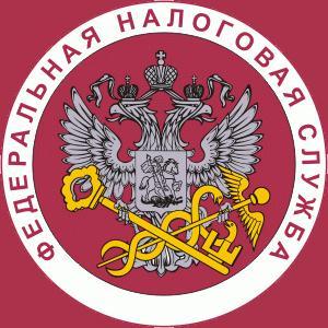Налоговые инспекции, службы Карачева