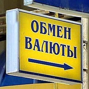 Обмен валют Карачева