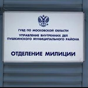 Отделения полиции Карачева