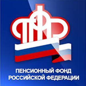 Пенсионные фонды Карачева