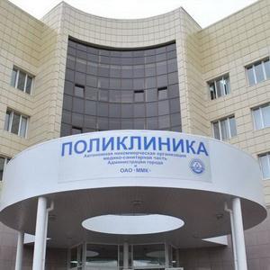 Поликлиники Карачева