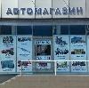 Автомагазины в Карачеве