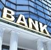 Банки в Карачеве