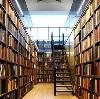 Библиотеки в Карачеве