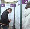 Центры занятости в Карачеве
