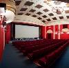 Кинотеатры в Карачеве