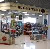 Книжные магазины в Карачеве