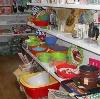 Магазины хозтоваров в Карачеве