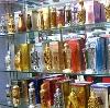 Парфюмерные магазины в Карачеве