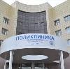 Поликлиники в Карачеве