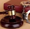 Суды в Карачеве