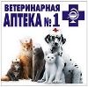 Ветеринарные аптеки в Карачеве