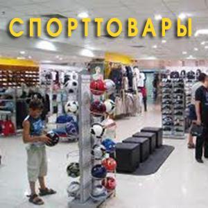 Спортивные магазины Карачева